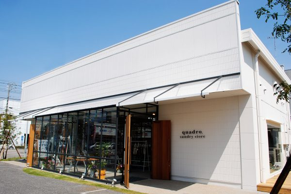 quadro sundry store 岡崎店
